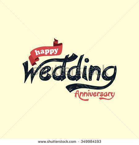 Wedding Anniversary Wishes Vector Free by Happy Wedding Anniversary Stock Images Royalty Free