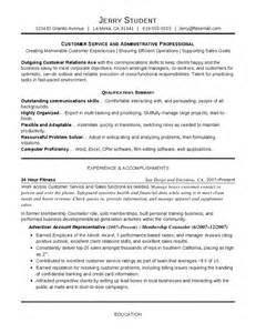entry level customer service admin resume hashdoc