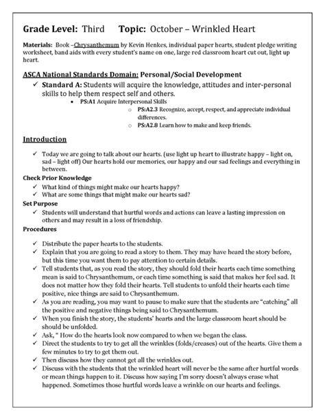Wrinkled Heart Lesson Plan 3rd Grade Sandra Learn