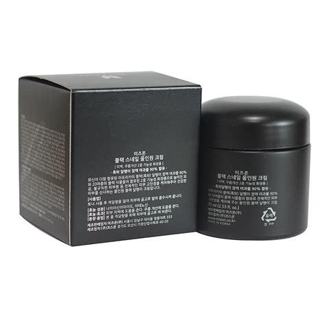 Mizon Black Snail All In One 75ml Black mizon black snail all in one 75ml free gifts ebay