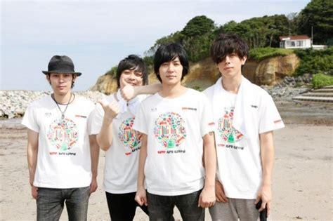 Stln Js Ayumi Maroon flumpool join volunteers at clean up at fukushima