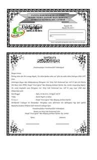 contoh surat undangan isra mi raj nabi muhammad saw kang hamzah