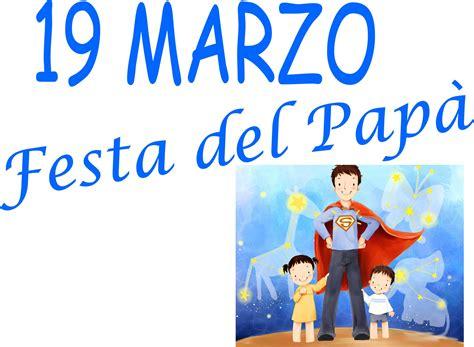 cornici festa pap festa pap 224 maestramarta