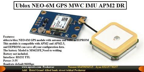 Unblox Neo 6m Gps Module u blox neo 6m version of the gps module ser