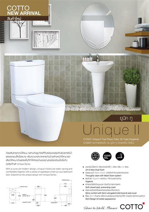bathroom design pdf cotto product brochures