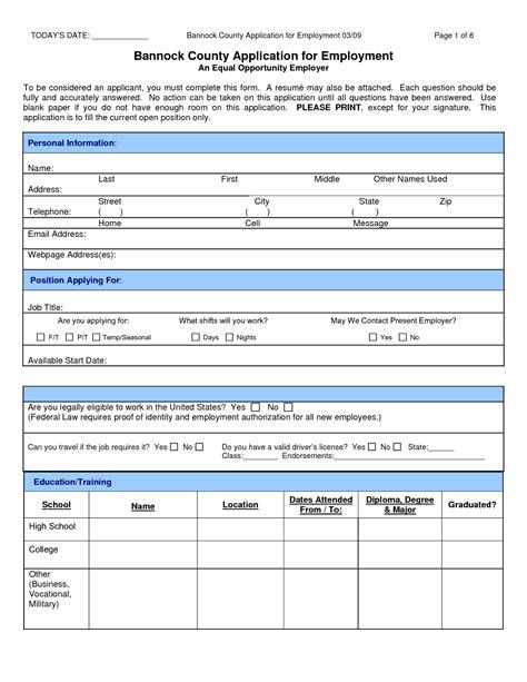 Application form job application form job application job application