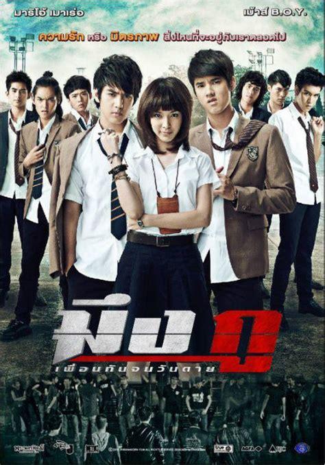 film romantis gangster 10 film thailand ter romantis amy0511