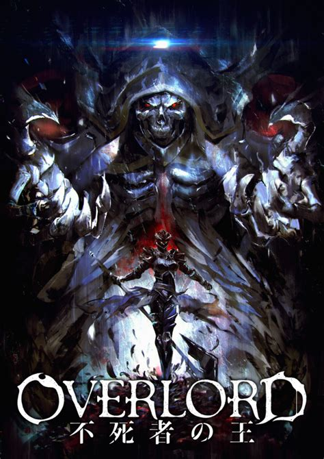 Anime 1 Overlord by Overlord Trailer Unveiled Tokyo