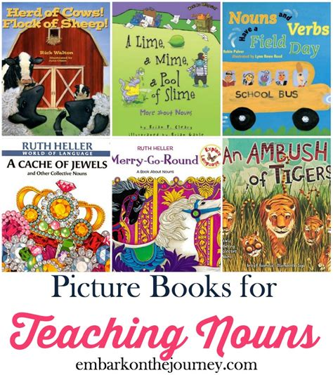 picture book lessons teaching nouns with picture books embark on the journey