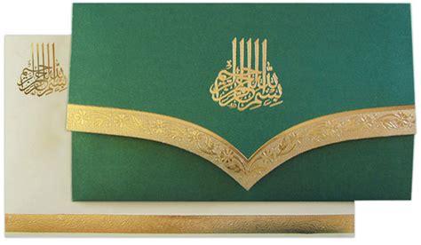 muslim wedding invitations indian unique indian wedding invitation cards designs and ideas