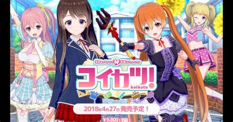 dream games koikatu full dlcs english patch after