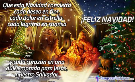 imagenes hermosas de navidad cristianas imagenes de navidad religiosas