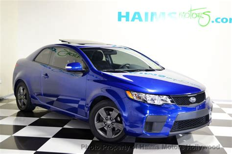 2010 Kia Forte Coupe by 2010 Used Kia Forte Koup 2dr Coupe Automatic Ex At Haims