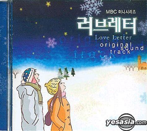 Letter Korean Show Yesasia Letter Ost Mbc Tv Series Cd Korean Tv Series Soundtrack Sm Entertainment