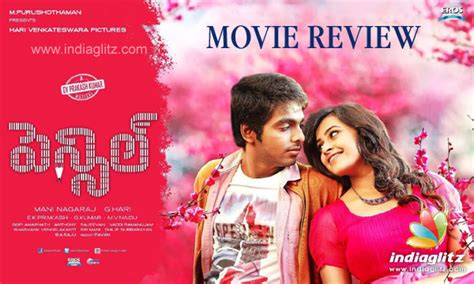 review film petualangan sherina pink movie based on