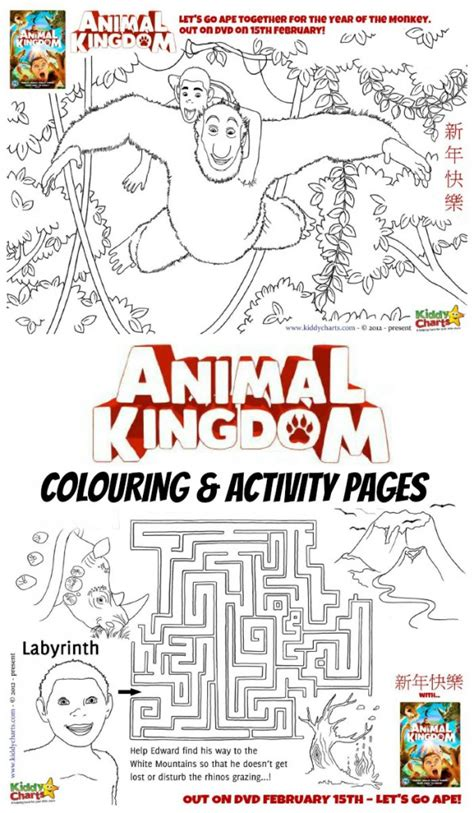 printable animal kingdom animal kingdom colouring pages and dvd giveaway in the