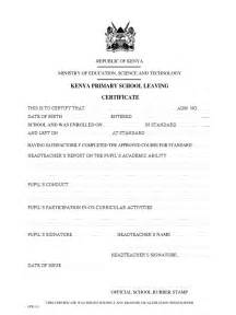 Leaving Certificate Template by Leaving Certificate Form