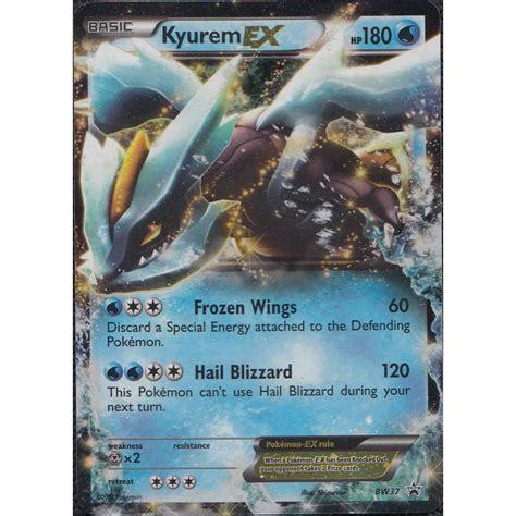 how to make ex cards card promotional holo bw37 kyurem ex