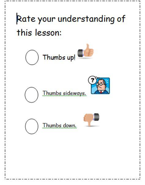 understanding rates classroom freebies rate your understanding