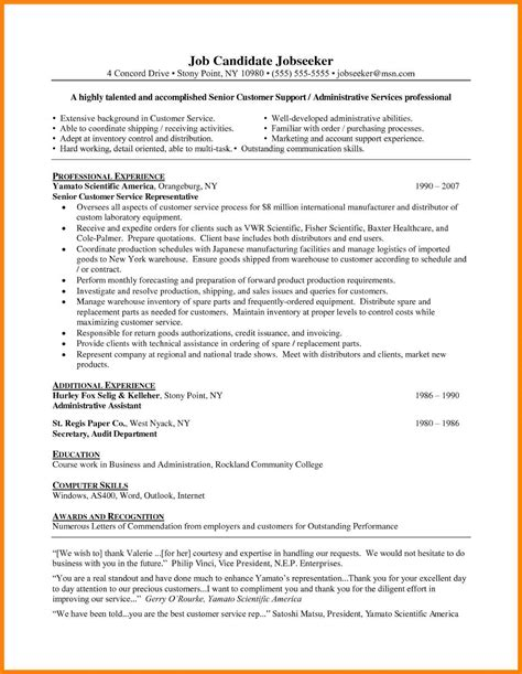 Summary Objective Resume Exles by 8 Professional Summary For Customer Service Letter Of Apeal