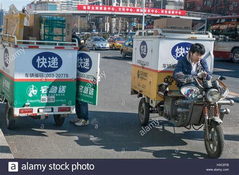 Motorrad Transport China by Motorcycles Stockfotos Motorcycles Bilder Alamy