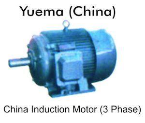induction motor adalah motor electric surya mega teknik