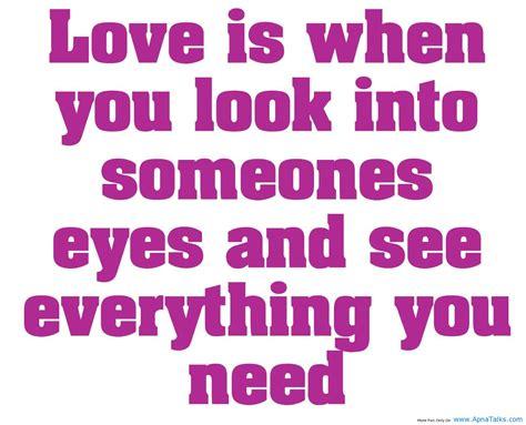 powerful love quotes   quotesgram