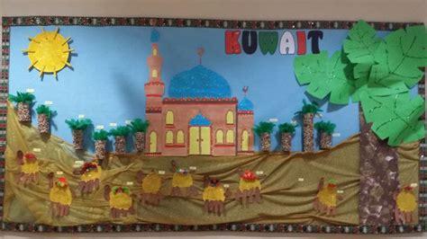 kuwait display board ideas kuwait pinterest ideas