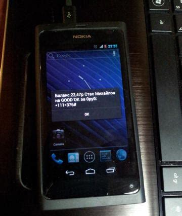 Hp Nokia N9 Android Nitdroid Sigue Avanzando Al Llevar Android 4 0 Al Nokia N9