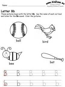 Find the letter b worksheets worksheet