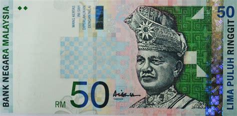 Duit Kertas Za Galeri Sha Banknote Wang Kertas Rm50 Replacement Za