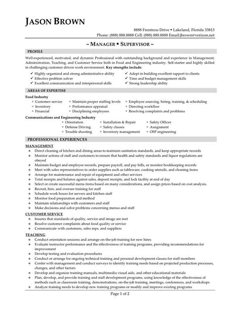 Appraisal Letter For Customer Service 54 Best Resume Templates Images On