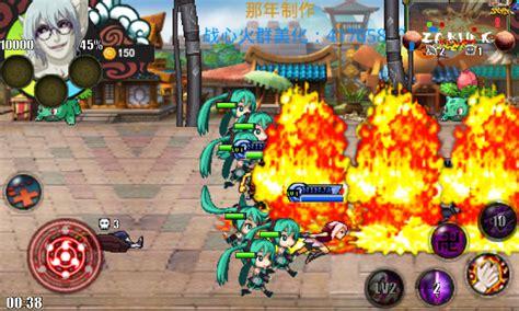 game naruto senki mod v1 16 naruto senki v1 16 mod blaze burner by farhan needdakun