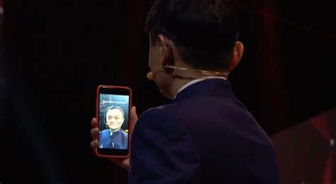 alibaba face recognition علي بابا يعمل على تقنية الدفع بالتعر ف على الوجه عالم