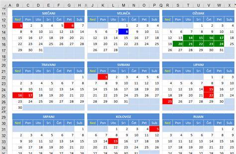 Kalendar S Blagdanima 2018 Kalendar 2017 S Državnim Praznicima Blagdanima I Neradnim