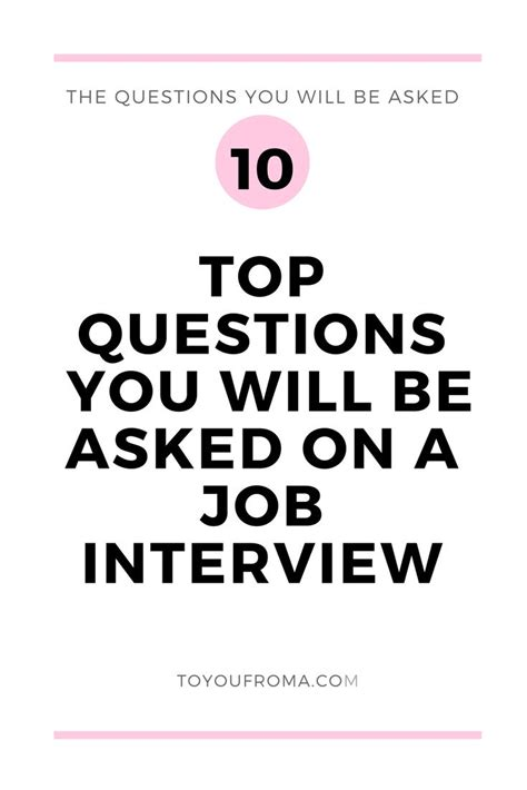 most frequently asked bank interview questions 1 638 jpg cb 1463981095