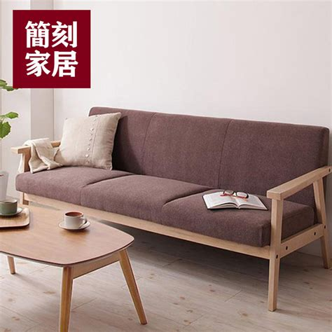 small loveseat for office nordic ikea office personality cafes japanese fabric sofa