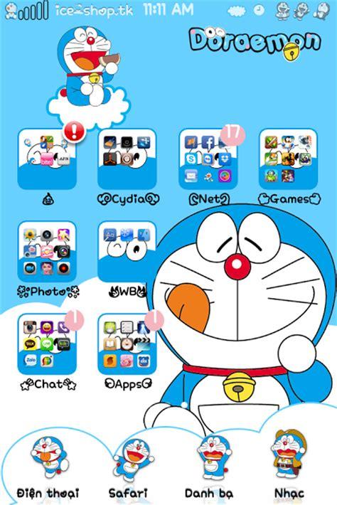 theme hello kitty cho iphone 5 tren cydia to 224 n ss apple 2015