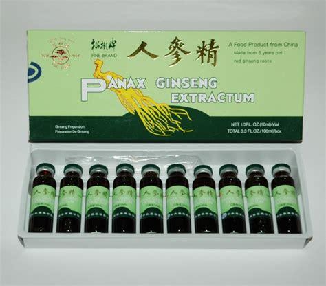 Obat Panax Ginseng Extractum jual panax ginseng extractum mei fah brand