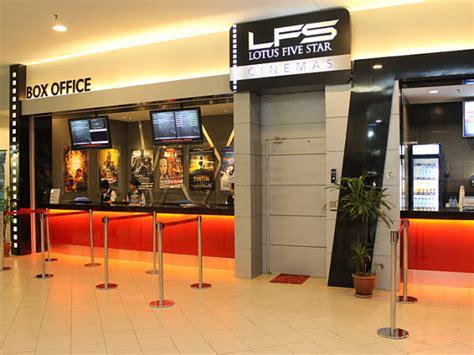 lfs lotus five lfs lotus five cinemas kar 171 kar