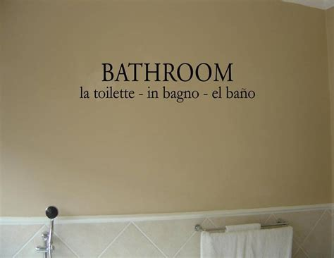 bathroom quotes online bathroom sayings reviews online shopping bathroom