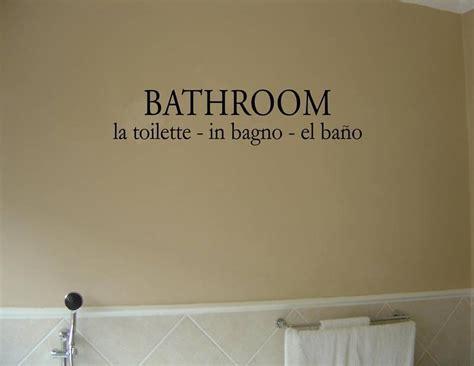 bathroom design free quote cute bathroom sayings quotes brightpulse us