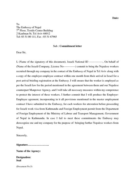Hiring Commitment Letter letter of commitment for employment the letter sle