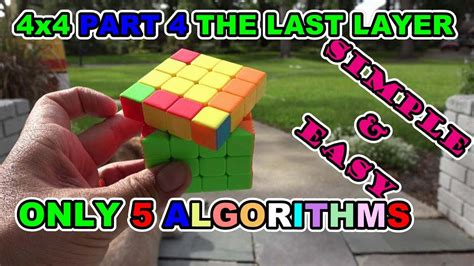 tutorial rubik 4x4 pdf 4x4 rubik s cube solve tutorial pt 4 last layer easy