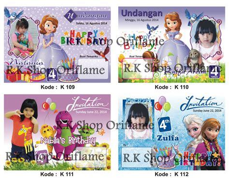 Kartu Ucapan Sticker Ucapan Ulang Tahun Frozen jual kartu undangan ulang tahun anak kode 109 120 r k