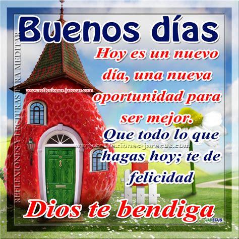 imagenes de buenos dias y que dios te bendiga imagenes de imagenes de buenos dias que dios te bendiga quotes