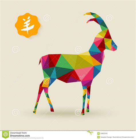 new year goat illustration new year of the goat 2015 colorful triangle shapes stock