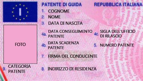 test patente macchina rinnovo patente novit 224 come fare e prezzi aggiornati
