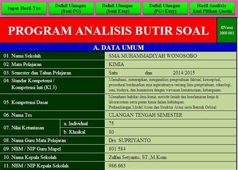 format analisis butir soal dengan excel program analisis butir soal secara kuantitatif dengan