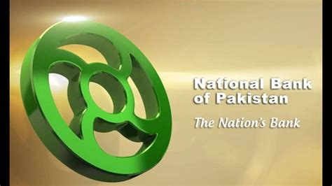 nbp bank how to use nbp digital app national bank of pakistan